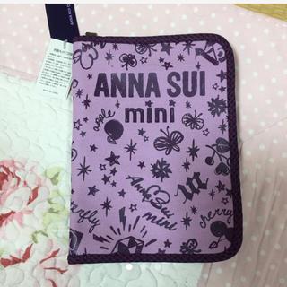 アナスイミニ(ANNA SUI mini)のアナスイミニ母子手帳ケース(その他)