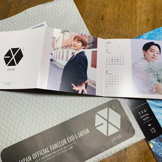 エクソ(EXO)のEXO ファンクラブのカレンダー(K-POP/アジア)
