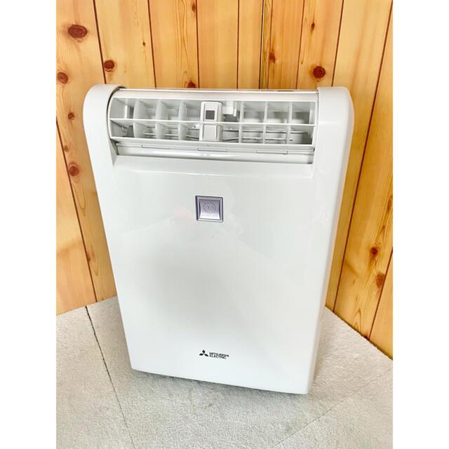 三菱(ミツビシ)の美品 MITSUBISHI MJ-100LX-W 衣類乾燥除湿機 スマホ/家電/カメラの生活家電(衣類乾燥機)の商品写真