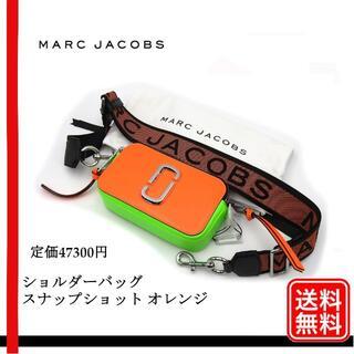 マークジェイコブス(MARC JACOBS)の未使用品【正規品】マーク ジェイコブス MARC JACOBS ショルダーバッグ(ショルダーバッグ)