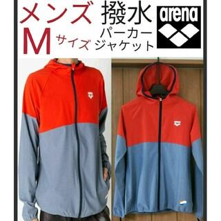 arena - アリーナ 水陸両用 パーカー ジャケット メンズ Mサイズ