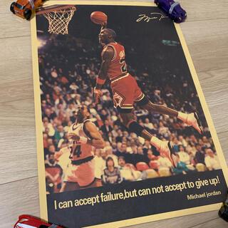 ポスター 038 名言 マイケル・ジョーダン NBA(バスケットボール)