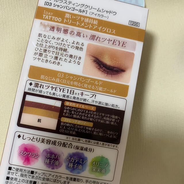 K-Palette(ケーパレット)のK-パレット リアルラスティングクリームシャドウ 03 シャンパンゴールド(6. コスメ/美容のベースメイク/化粧品(アイシャドウ)の商品写真