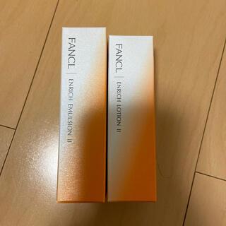 ファンケル(FANCL)のファンケル エンリッチ 化粧液と乳液しっとり  II  セット(化粧水/ローション)