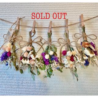 お花たっぷりドライフラワー スワッグ ガーランド❁131ピンク紫ブルー 花束♪(ドライフラワー)