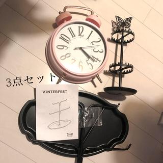 フランフラン(Francfranc)のFrancfranc・IKEA・ZARAHOME・3点・収納・韓国・海外・時計・(置時計)