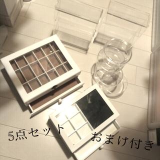ムジルシリョウヒン(MUJI (無印良品))の無印良品・5点セット・IKEA・収納・ジュエリー・インテリア・小物入れ・家具(小物入れ)