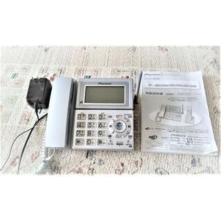 パイオニア(Pioneer)のPioneer デジタルコードレス電話機 親機のみ TF-LU130-S(その他)