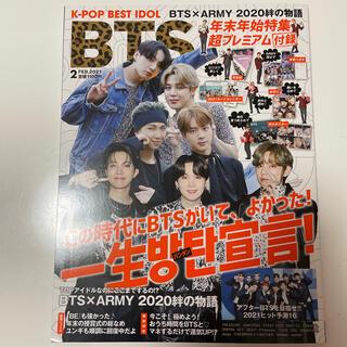 ボウダンショウネンダン(防弾少年団(BTS))のK-POP BEST IDOL(ケーポツプ ベスト アイドル 2021年 02月(音楽/芸能)
