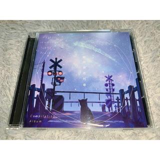 銀河夜光列車 CD(ボーカロイド)