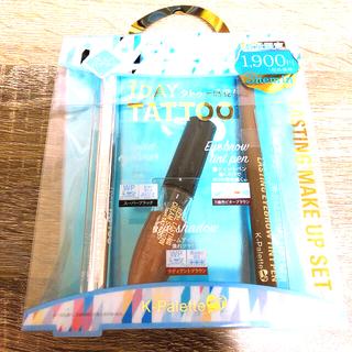 ケーパレット(K-Palette)のKパレット 新品未開封品 1DAY リキッドアイライナー 3種3点セット(コフレ/メイクアップセット)