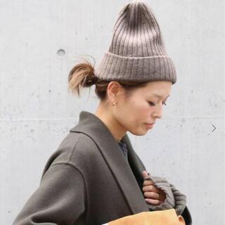 ドゥーズィエムクラス(DEUXIEME CLASSE)のEVERYDAY ニット帽 ニットキャップ ベージュ(ニット帽/ビーニー)