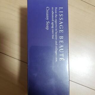 リサージ(LISSAGE)のリサージボーテクリミィーソープ(洗顔料)
