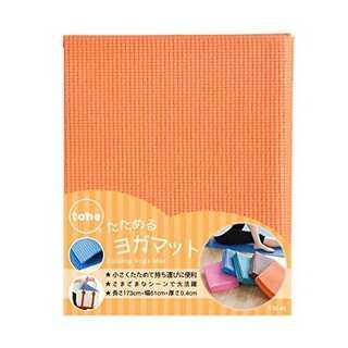 オレンジトーン tone たためるヨガマット オレンジ 173610.4cm Y(ヨガ)