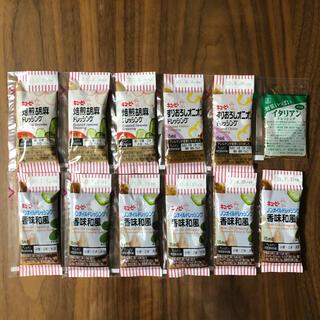 キユーピー(キユーピー)のキューピー  ドレッシング&リケン ドレッシング 12個(調味料)
