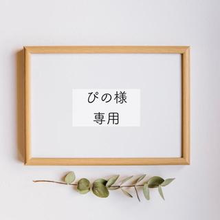 ≪ぴの様専用≫サンキューシール&カード4セット(カード/レター/ラッピング)