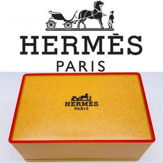 エルメス(Hermes)のHERMES エルメス 石鹸入れ ケース 空箱(小物入れ)