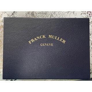 フランクミュラー(FRANCK MULLER)の【空箱】フランクミューラーFRANCK MULLER時計 空箱(ショップ袋)