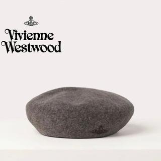 Vivienne Westwood - ヴィヴィアン ウエスト ベレー帽 グレー【今日だけこの価格】