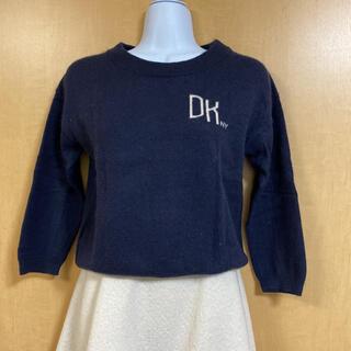 ダナキャランニューヨーク(DKNY)のダナキャランニューヨーク アンゴラニット(ニット/セーター)