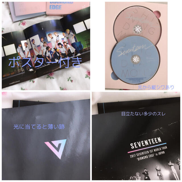SEVENTEEN(セブンティーン)のSEVENTEEN SVT セブチ DVD エンタメ/ホビーのCD(K-POP/アジア)の商品写真