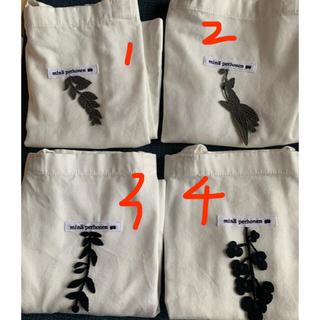 ミナペルホネン(mina perhonen)のミナペルホネン バッグ 袋 ショップバッグ(エコバッグ)