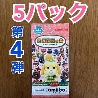 ニンテンドウ(任天堂)のどうぶつの森 amiiboカード 第4弾 5パック(カード)