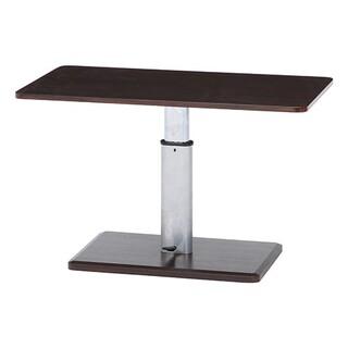 ガス圧  昇降テーブル 幅90cm 高さ43-57cm ブラウン    (ローテーブル)