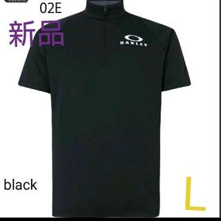 オークリー(Oakley)の【新品L】OAKLEY ハーフジップポロシャツ(ポロシャツ)