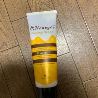 ハニーチェ(Honeyce')のハニーチェ トリートメント ヘアマスク(ヘアパック/ヘアマスク)