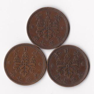 ◆桐1銭青銅貨 大正7年~昭和13年 全48枚◆(貨幣)