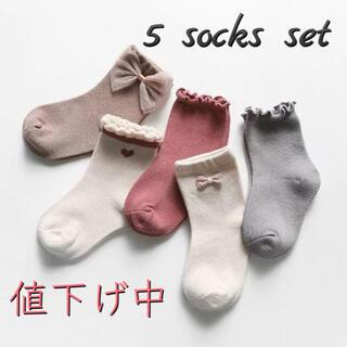 フタフタ(futafuta)の更に値下げ ベビー 子供 靴下 5点セット(靴下/タイツ)