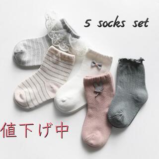 フタフタ(futafuta)の新品 ベビー靴下 子供 女の子 春 韓国子供服 保育園 幼稚園(靴下/タイツ)