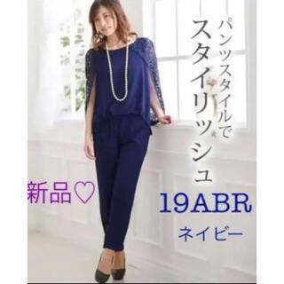 ニッセン(ニッセン)の新品♡お上品で素敵なセットアップ♡19号LL 3L ニッセン パンツスーツ(スーツ)
