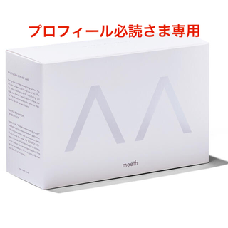 ミース モアリッチパック 1箱(7回分)(パック/フェイスマスク)