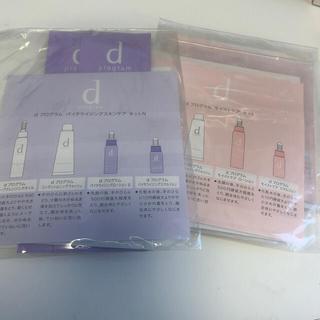 ディープログラム(d program)の資生堂 dプログラム  マスク肌荒れ モイストケアシリーズ3セット(サンプル/トライアルキット)