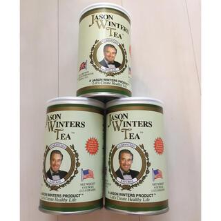【うさこ様専用】ジェイソンウィンターズティー3本セット(茶)