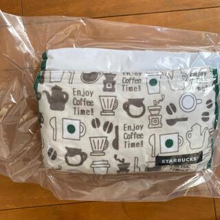 スターバックスコーヒー(Starbucks Coffee)のスタバ トライアングルクッション(クッション)