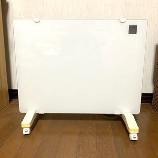 ニトリ(ニトリ)のニトリ ガラスパネルヒーター ホワイト(電気ヒーター)