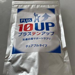 10UPプラステンアップ サンテミナ(その他)