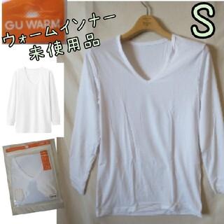 ジーユー(GU)のGU ウォームインナーTシャツ 9分袖 ホワイト サイズS 未使用品(その他)