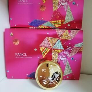 ファンケル(FANCL)の♪最後の一つ♪【艶クリームコンパクト ファンケル】(ファンデーション)