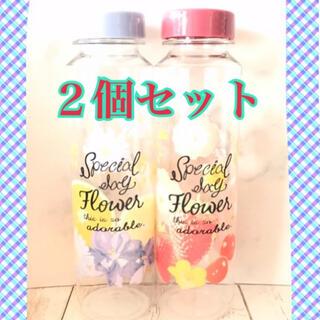 新品【2個セット】軽量フルーツフラワー柄ドリンクボトルタンブラーペットボトル水筒(水筒)