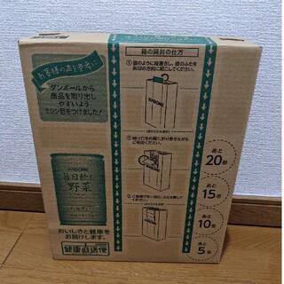 カゴメ(KAGOME)のKAGOME 毎日飲む野菜 (ソフトドリンク)