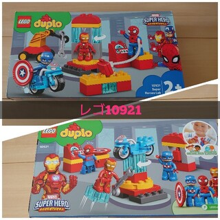 レゴ(Lego)のLego10921 スーパーヒーロー(知育玩具)