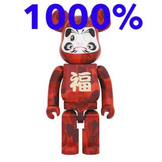 メディコムトイ(MEDICOM TOY)のBE@RBRICK BAPE 達磨 1000%(その他)