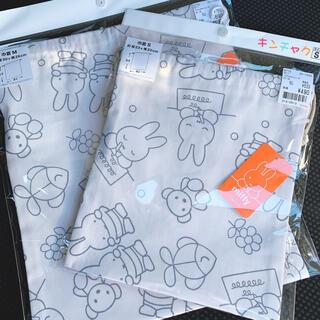 シマムラ(しまむら)の新品未使用♡バースデイ Miffy ミッフィー 大小巾着セット(その他)