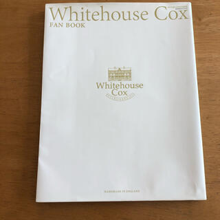 Whitehouse Cox FAN BOOK