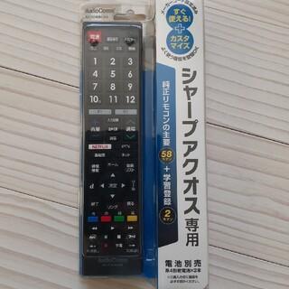 アクオス(AQUOS)のシャープアクオス専用 リモコン(テレビ)