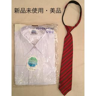 【新品・美品】キッズ シャツ白  (キッズ Yシャツ 白) + キッズ ネクタイ(ドレス/フォーマル)
